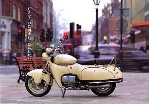 Suzuki SW1 (1992)