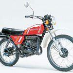 Suzuki TS125 (1979-80)