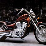 Suzuki VS700 Intruder (1986)