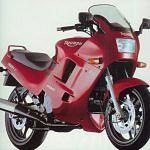 Triumph Trophy 900 (1993-95)