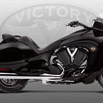 Victory Vision 8-Ball (2010-11)