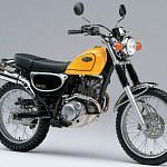 Yamaha AG 200 (1997)