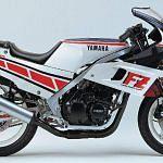 Yamaha FZR400R (1985)