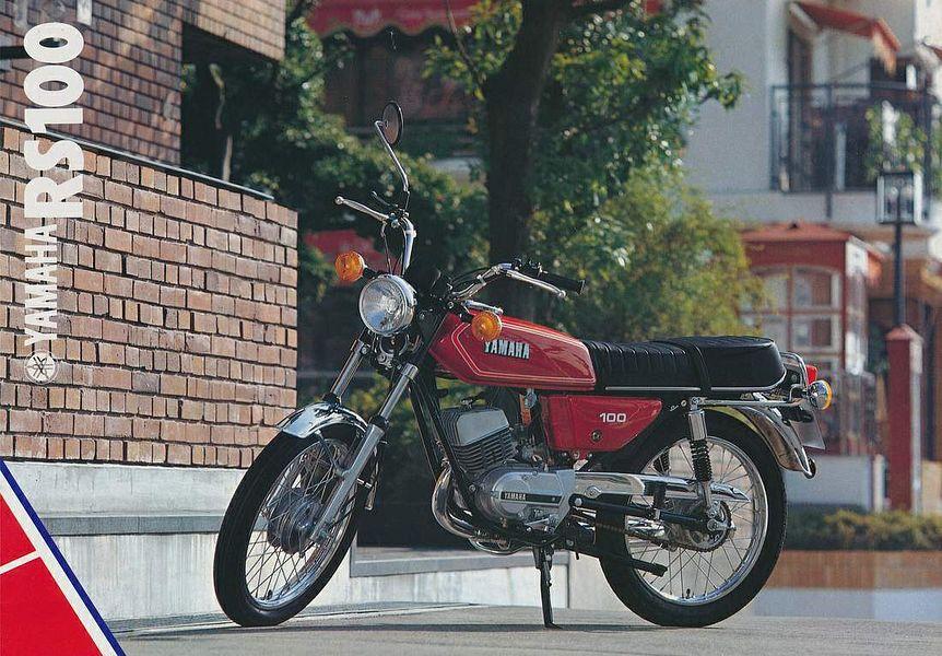 Yamaha RS 100 (1980-81)