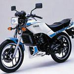 Yamaha RD 125LC (1985)