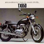 Yamaha TX650 III (1975-76)