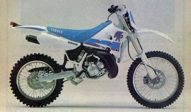 Yamaha WR200R (1991-93)