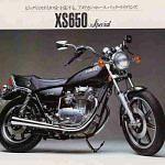 Yamaha XS650 SE (1978-89)
