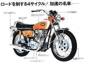 Yamaha XS 650 (1970)