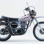 Yamaha XT 500 (1980)