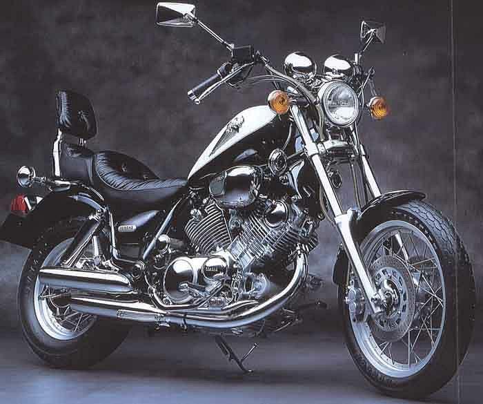 Yamaha XV750 Virago (1996-98)