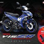 Yamaha Y15ZR GP Edition (2018)