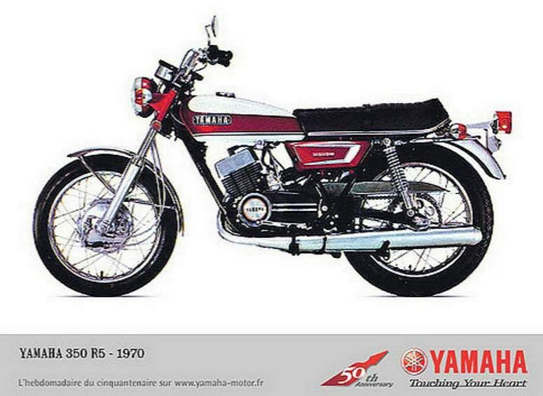 Yamaha YR5 (1970)