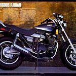 Yamaha FZ600 (1986-90)