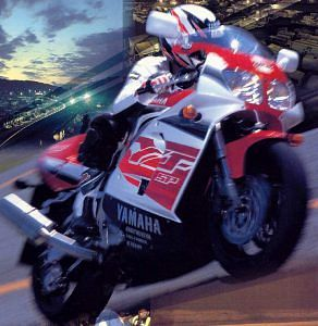 Yamaha YZF750R (1996)
