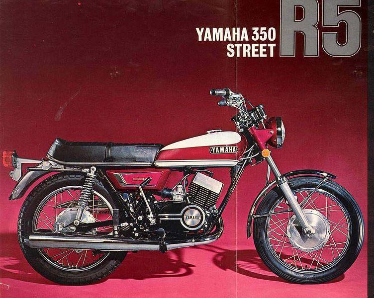 Yamaha R5 350 (1970)