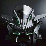 Kawasaki Ninja H2R (2015-16)