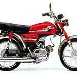 Suzuki A80 (1972)
